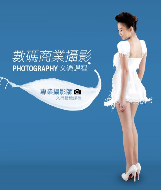 cefphoto2014